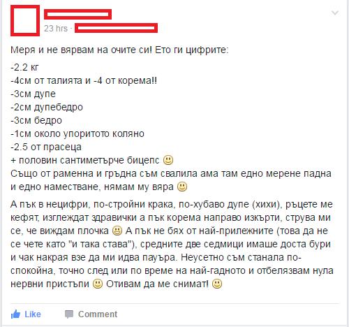 jo_cenz