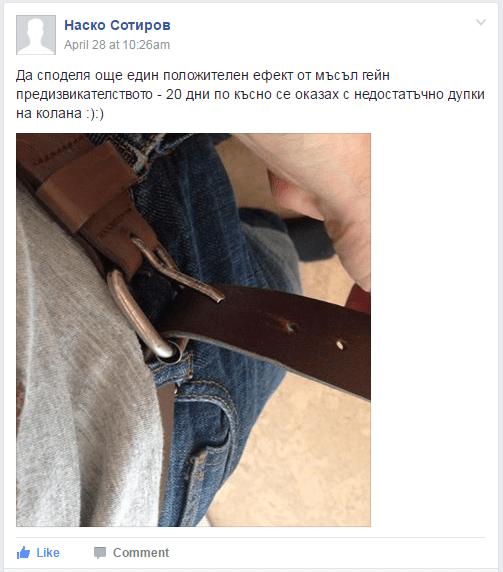 nasko_1