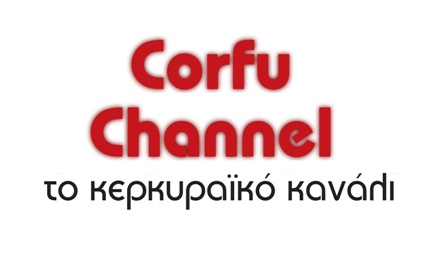 CORFU TV CHANNEL