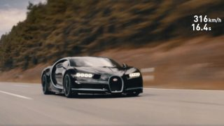 Μια Bugatti Chiron πόσο εύκολα πιάνει τα 400 χλμ/ώρα μέσα σε 33 δευτερόλεπτα! (Βίντεο)