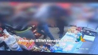 Λαμία: Άνδρας έδειρε μέσα σε μίνι μάρκετ Ρομά που πήγαν να κλέψουν το σπίτι του