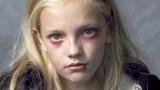 Ο Πατέρας την έσυρε βίαια στο σπίτι και η μητριά την έβαλε με το ζόρι για μπάνιο. Ο λόγος; Θα σας κάνει να ανατριχιάσετε!