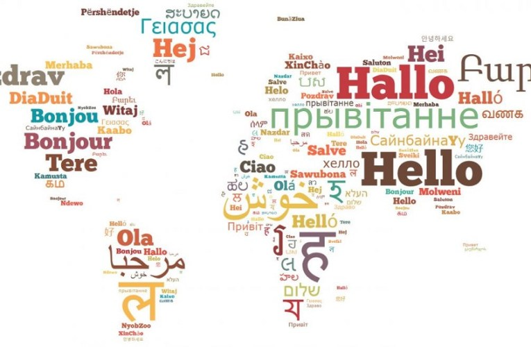 Kva betyr orda på arabisk? (1)