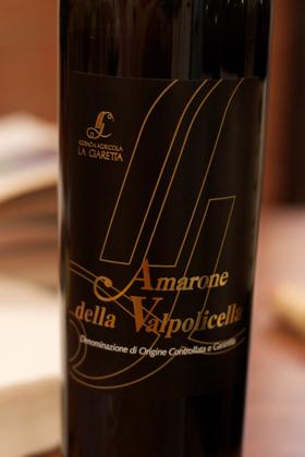 Amarone della Valpolicella DOC Classico