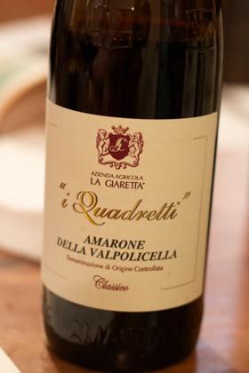 I Quadretti, Amarone della Valpolicella, La Giaretta