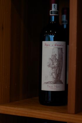 Pinot Nero IGT Vigneti delle Dolomiti