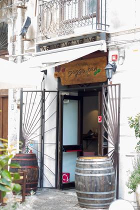meimanrensheng.com palermo 28 10-1061
