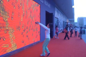 corps complice Shangai expo universelle