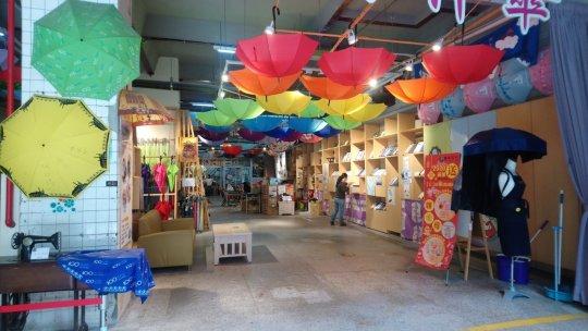 The art of buying an umbrella  台灣製雨傘