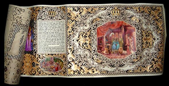 Purim – Holiday of Secrets