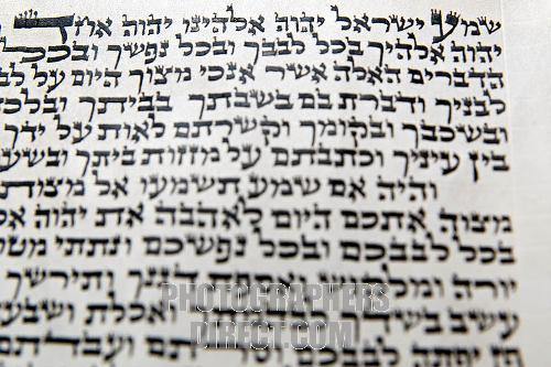 The Gematria of Large Letters in the Torah