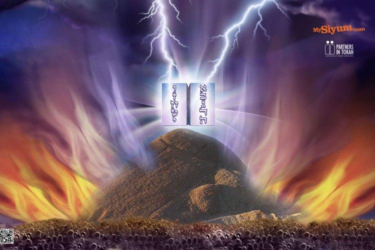 Matan Torah