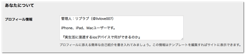 DropShadow ~ livlove WordPress