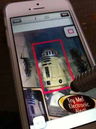 iPhoneブロガーの定番『Markee』の牙城を崩せるのか?iPhone版『Skitch』を使ってみました