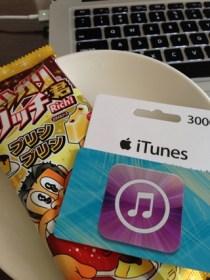 ローソンでiTunesカードと、話題wのガリガリ君リッチ『プリンプリン』購入!