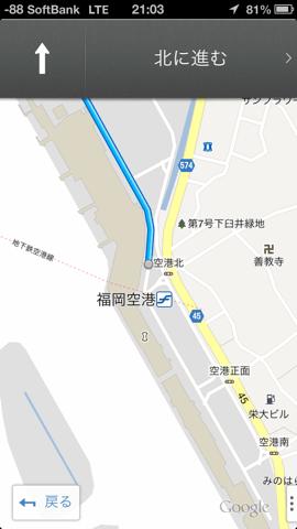 IMG 6222