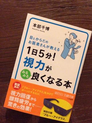 IMG 7433