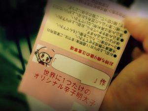 博多の味「やまや」さんの明太子漬け込み体験会に参加してきました