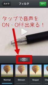 【iPhoneアプリ】OneCamがアップデート!ズーム機能が強化されて画像が綺麗になっている件
