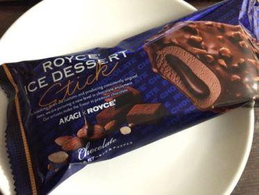 濃厚な生チョコが美味い!「ROYCE ICE DESSERT」(ロイズ アイス デザート)