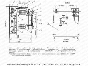 ZN2812K indoor high voltage VCB for 12kV switchgear