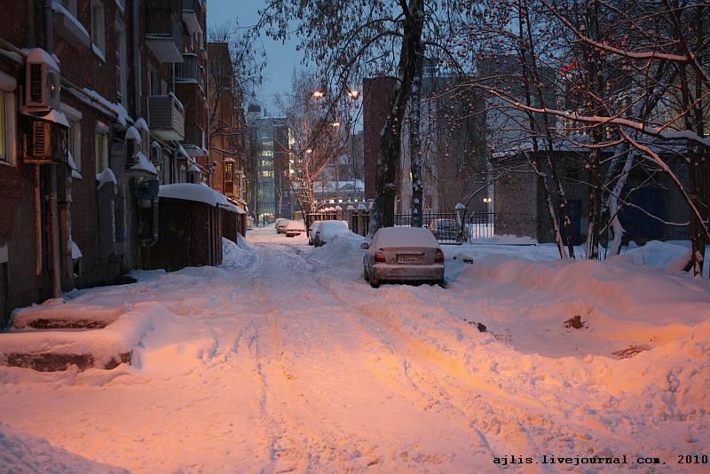 Snow Dec 6 from LJ