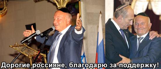 https://i2.wp.com/www.ljplus.ru/img4/b/e/beloyar/Luzhkov_Kac.jpg