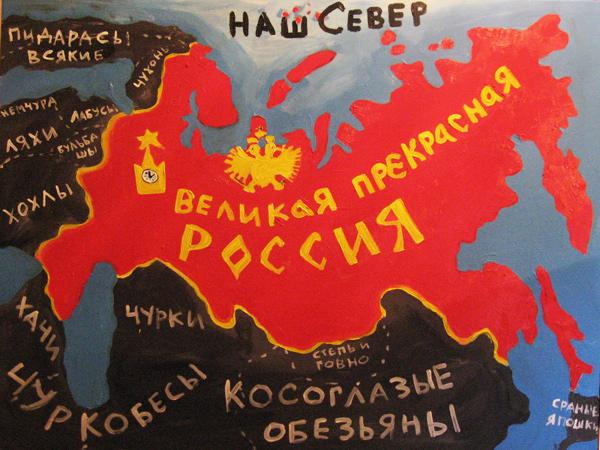 https://i2.wp.com/www.ljplus.ru/img4/v/a/vasya_lozhkin/Karta-Rossii.jpg