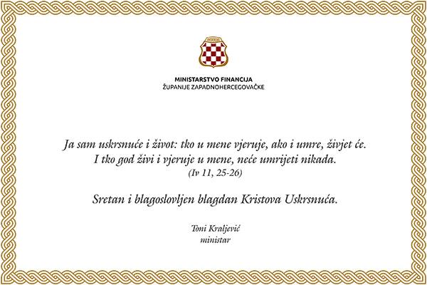 Ministarstvo_fin_uskrs_pola_str11