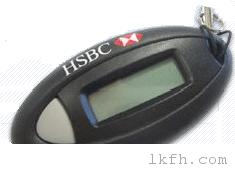 hsbc_key