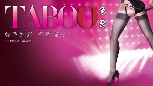 taboo-00