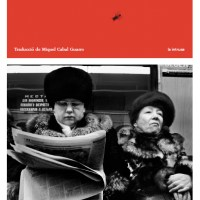 El compromís / Serguei Dovlàtov