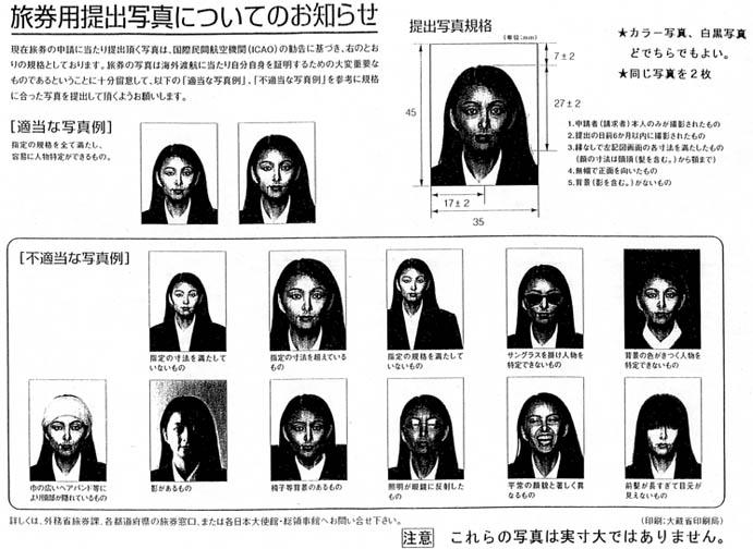 Japan specs