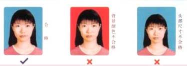 china_pp_sample.jpg