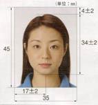 japanese passport photo, new york