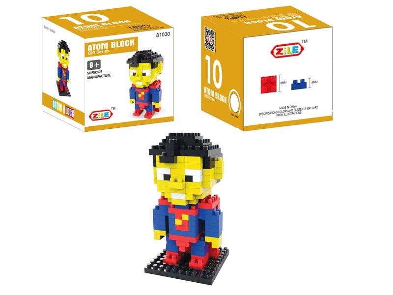 2016 Target Catalog Toy
