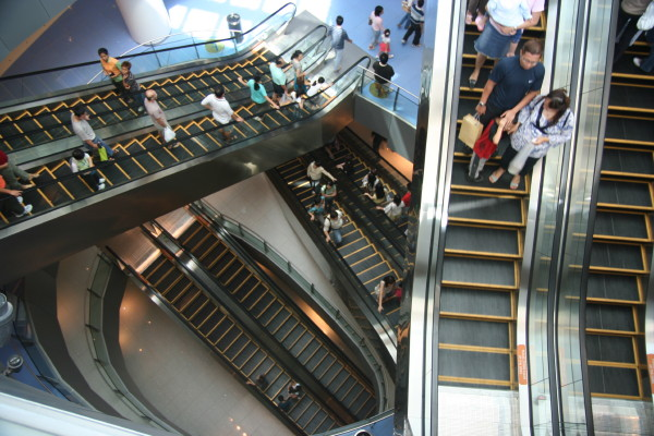 One of Many Shopping Malls!