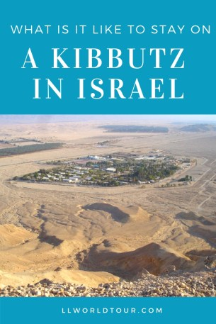 what is a kibbutz