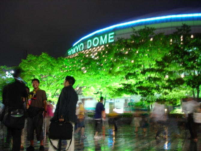 Tokyo Dome by LL