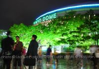 Sweet Snaps – Photo of the Day: Tokyo Dome