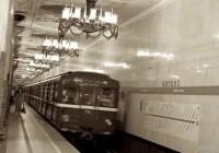 The Metro of St. Petersburg