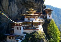 I'm Going to Bhutan!