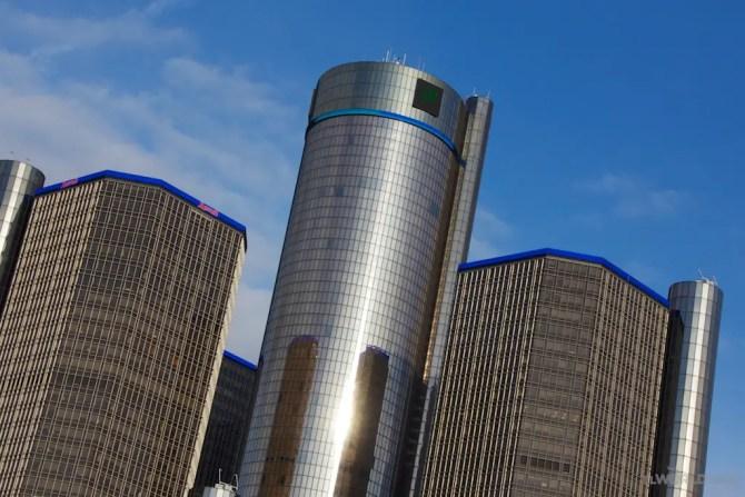 GM Headquarters, Downtown Detroit