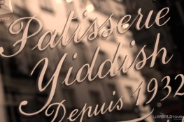 Yiddish Patisserie