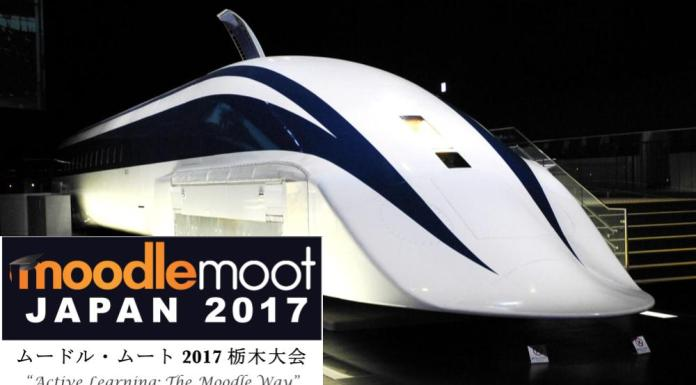 Start Your High-Speed, Maglev Moodle Engines! MoodleMoot Japan Is Around The Corner