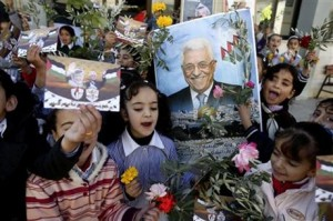 https://i2.wp.com/www.lobelog.com/wp-content/uploads/Palestinians-Celebrate-PostUNBid-300x199.jpg