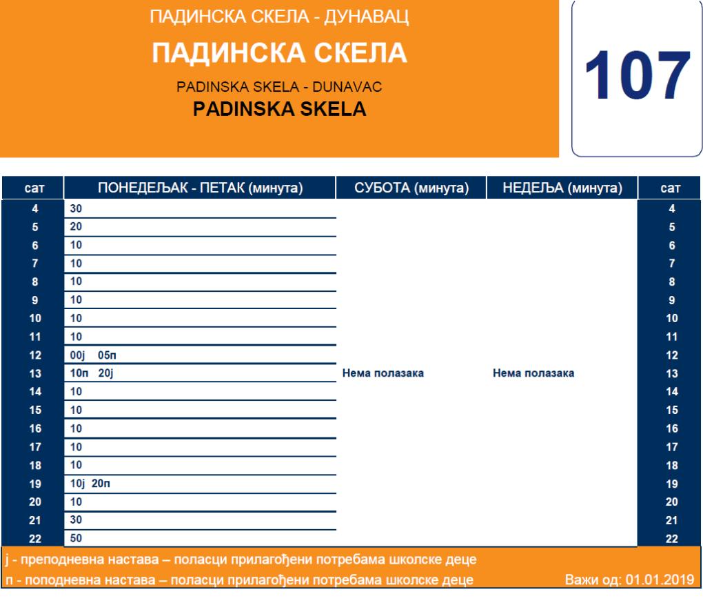 Zimski red vožnje linije 107 Dunavac – Padinska Skela