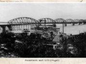 Pancevacki most 1927-1946