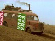Od danas u svakom autobusu Bus Plus kontrola 15.07.2013