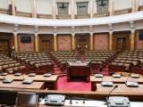 Ko radi za Vladu 14. januar je neradan dan?!